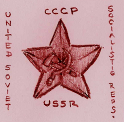 Soviet Star by Aleph Wren