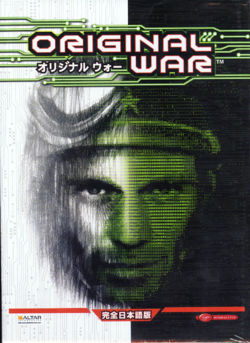 Japanease Original War Cover